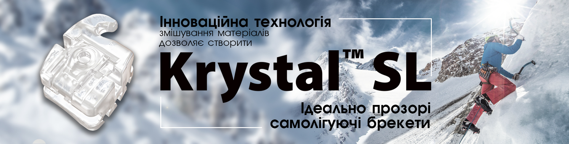 krystal_sl_slide-min