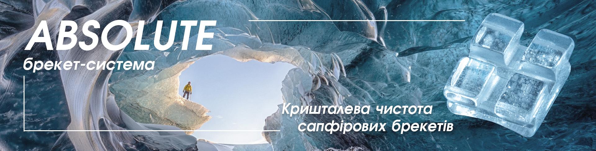 sapfir_slide2-min